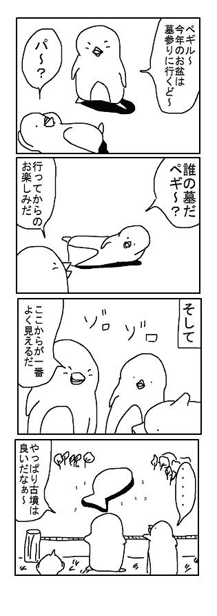 comic78.png