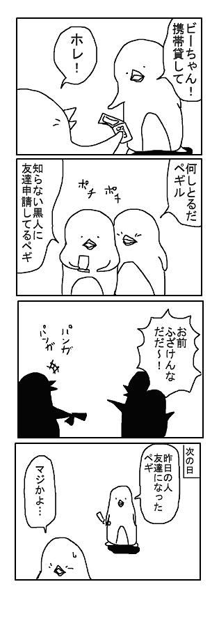 comic84.png