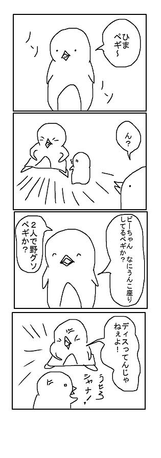 comic9.png