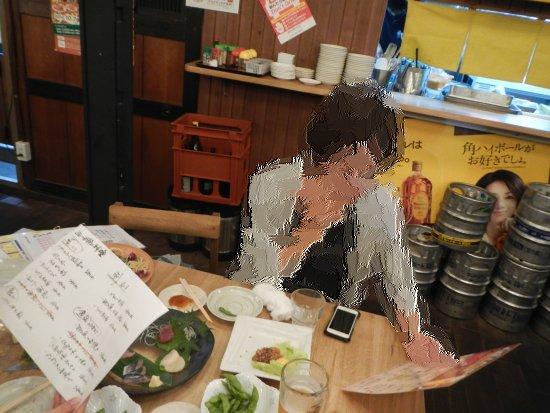 一走一宴2014②22