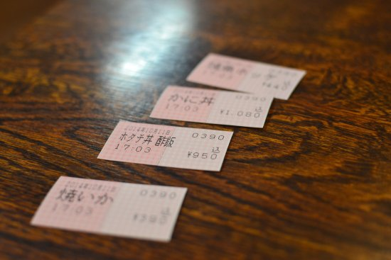 3連休WithB07