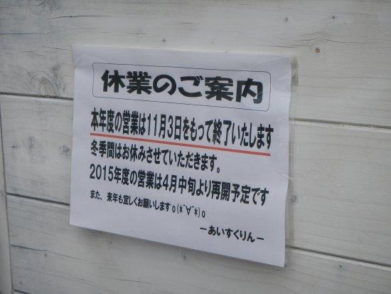 テストラン2014秋16