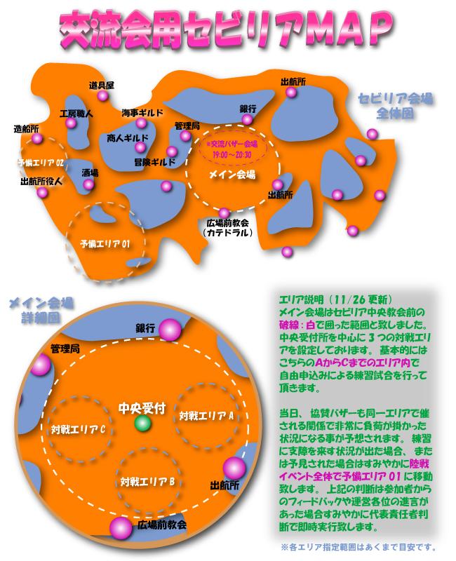 20131207map.jpg