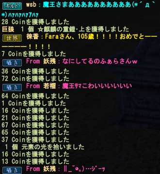 20111102(ログ3)