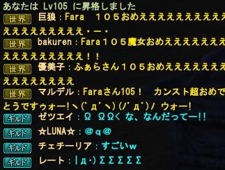 20111102(ログ1)