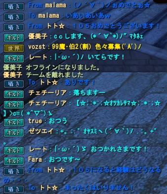 20111102(ログ10)