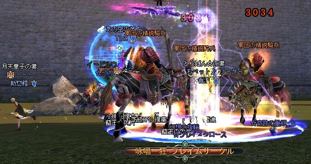 20111103(3倍の強襲)