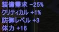 20120122(天然OP10)