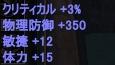 20120122(天然OP7)