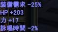 20120122(天然OP9)