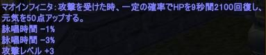 20120120(天然OP6)