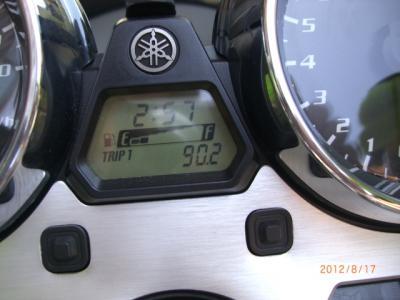 CIMG0042_convert_20120817191117.jpg
