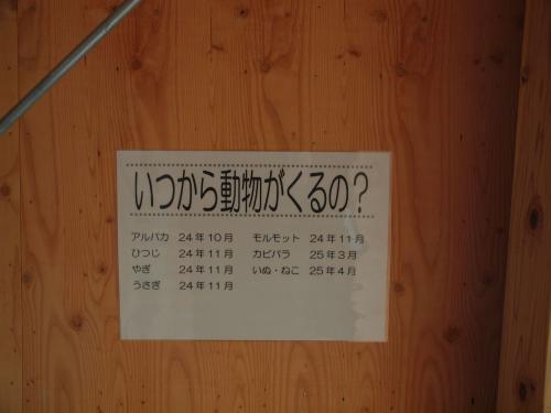 PC162970.jpg
