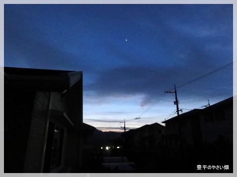 001_20120920214751.jpg