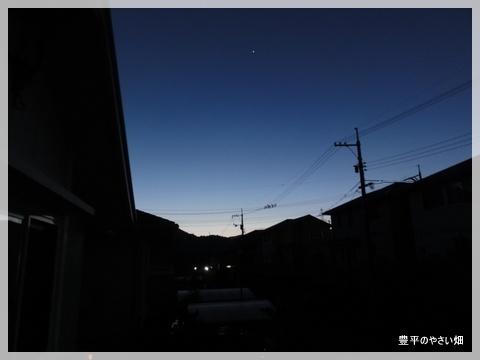 001_20120927210830.jpg