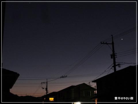 001_20121121205145.jpg