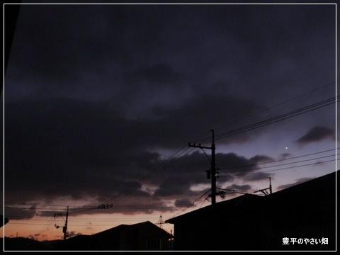 001_20121208152552.jpg