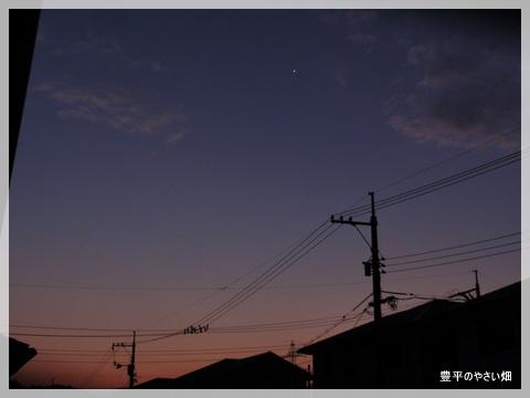 002_20121022210647.jpg