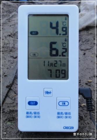 1-DSC00746_20121127214008.jpg