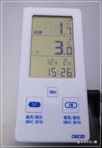 1-DSC01166.jpg