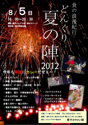AVPageView 20120805 65848.bmp