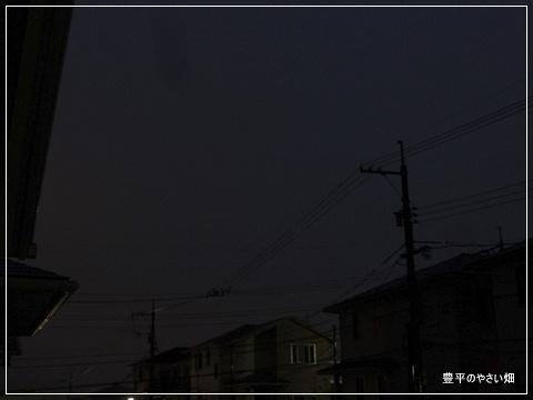 コピー (5) ~ 1-DSC00697