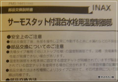 2_20121111194639.jpg
