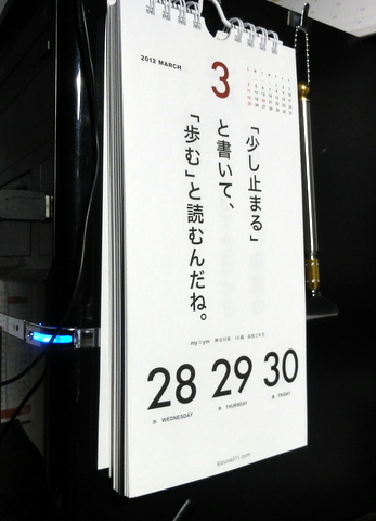 DSC06468.jpg