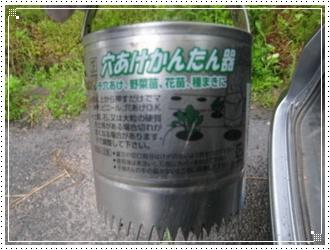 IMG_0108aa_20120430190507.jpg