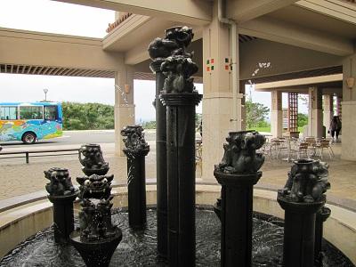 沖縄ペンミ