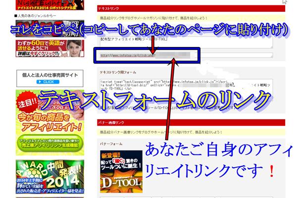 Infotop-2014-09-12-21-33-45.jpg