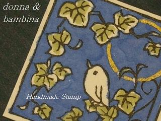 金環日食と白い鳥 004 blog