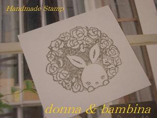 ウサギ黒バック 016 blog