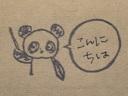 猫ちゃん3連発 012 blog