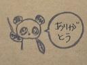猫ちゃん3連発 011 blog