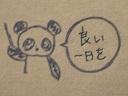 猫ちゃん3連発 013 blog