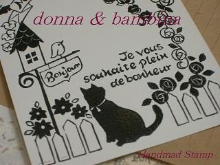 猫と箱 019 blog
