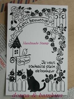 猫と箱 017 blog