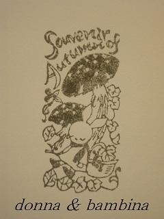 秋盛り盛り 037 blog