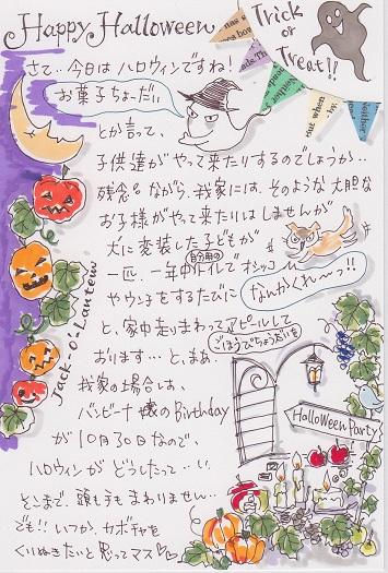 ハロウィン 30