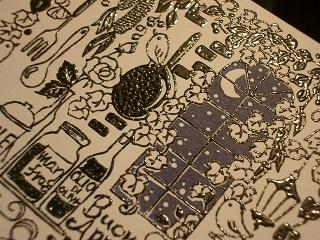 完成・小鳥達のキッチン 021 blog