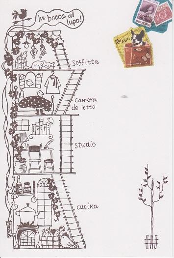 イタリアの家 30