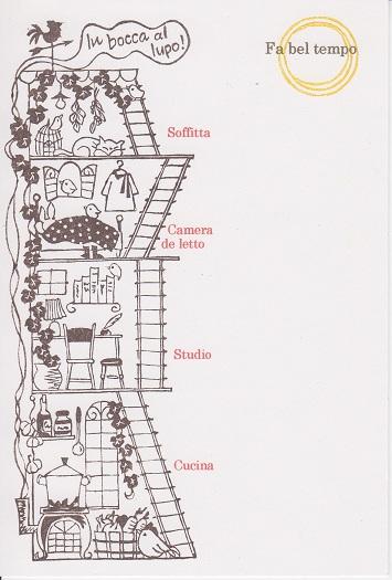 イタリアの家_0001 30