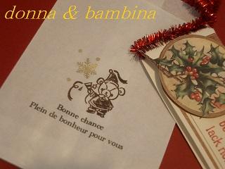 クリスマスのくま 001 blog