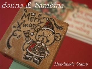 クリスマスのくま 004 blog