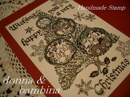 2012クリスマスカード 011 blog