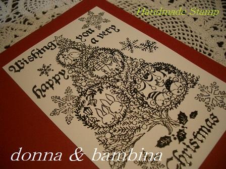 2012クリスマスカード 008 blog