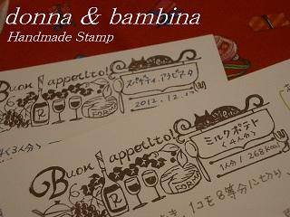 注文の多い料理店 013 blog