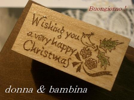 クリスマスパラダイス 008 blog