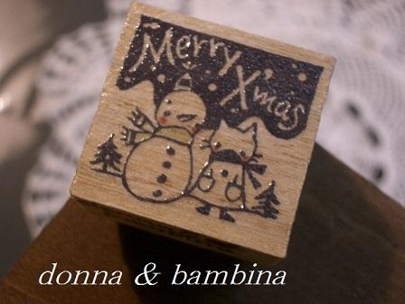 クリスマスパラダイス 009 blog